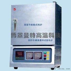 1700度箱式高溫爐,1700度實驗箱式高溫爐
