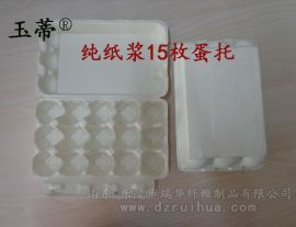 白色鸡蛋托 纸鸡蛋盒 纸浆蛋托蛋盒10枚装