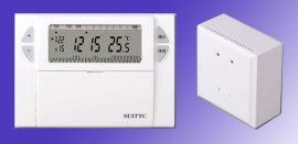 鑫源8608RS壁挂炉无线温控器