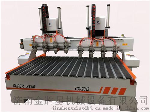 厂家直销超星2013古典家具浮雕机 数控高精度红木雕刻机