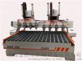 廠家直銷超星2013古典家具浮雕機 數控高精度紅木雕刻機