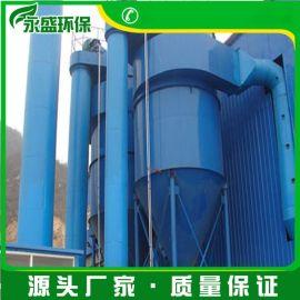 工业烘干机脉冲除尘器 木工袋式脱 除尘设备赠送配件