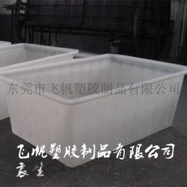 厂家350L塑胶方桶/PE水箱/装衣箱