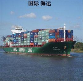 供应广州到德国汉堡港HAMBURG 出口集装箱整柜 国际** **费咨询 深圳易帆