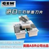 美国进口GEM 62-0179三刃不锈钢单面刀片导管切割刀片