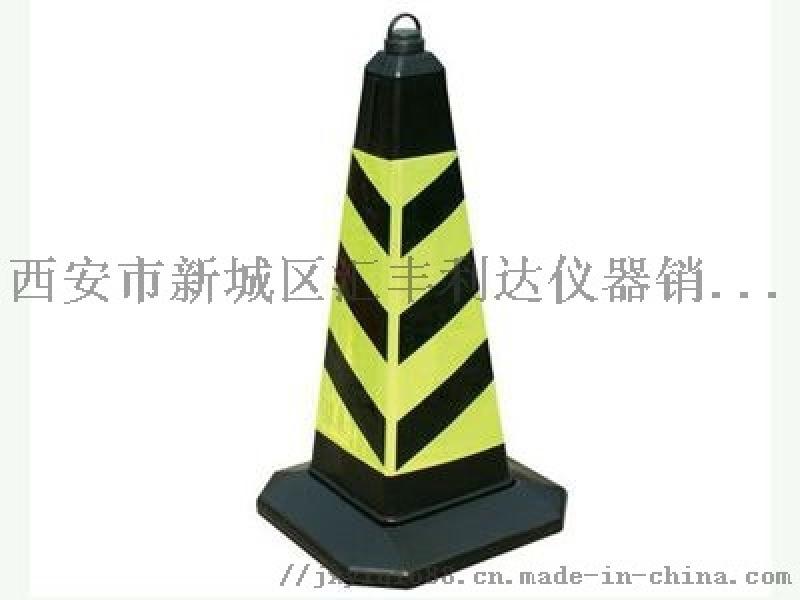 西安哪余有賣路錐13891913067