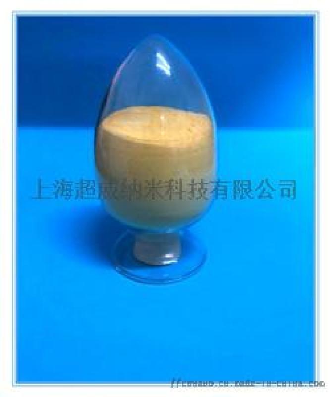 球形纳米氧化铋粉黄色三氧化二铋粉Bi2O3