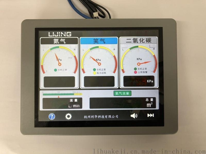 三气液晶屏医用气体压力报 器 新品
