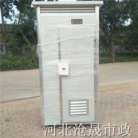 德州彩钢移动厕所 德州简易卫生间厂家