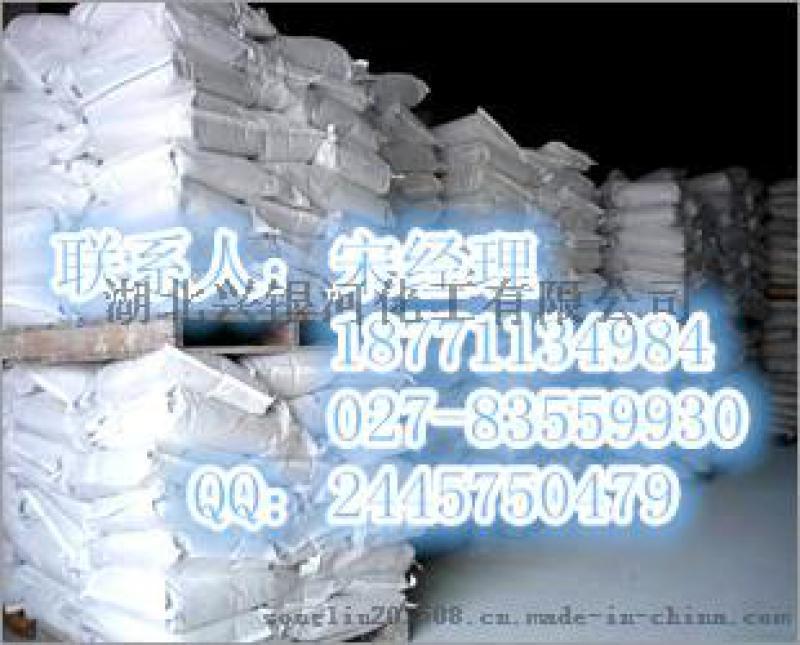 苯甲酸钾湖北武汉生产厂家