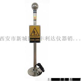 韓城哪余有賣人體靜電釋放柱13891913067