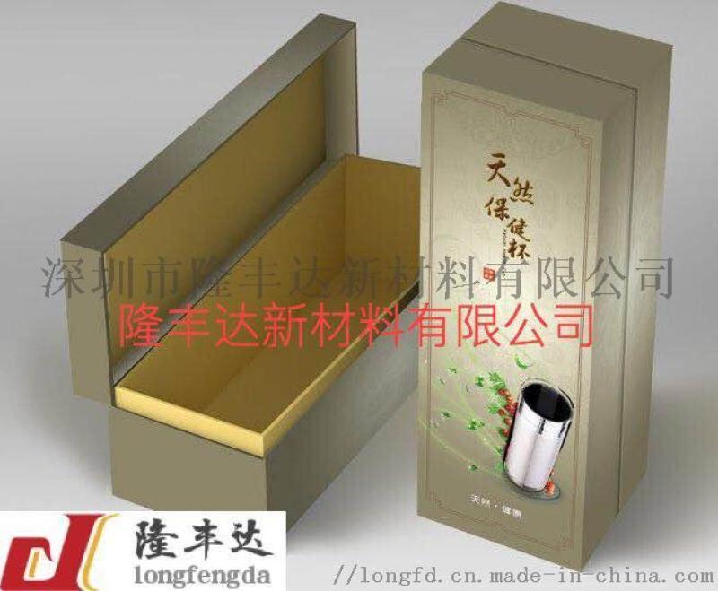 禮品盒、酒盒、外包裝盒