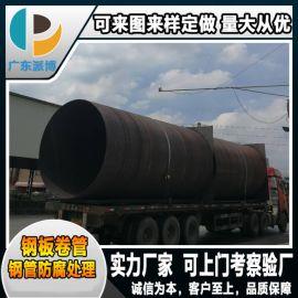 卷管厂家生产防腐钢板卷管 供水钢管 大口径丁字焊管 可加工定做 量大从优