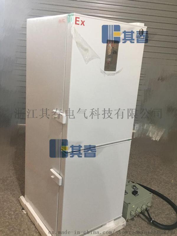 BL-Y210CD 實驗室防爆冰箱生產廠家