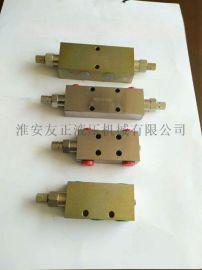 平衡阀25160液压锁S0-J7,SO-J8厂家