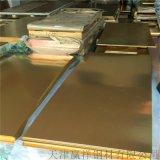 厂家加工铜板 装饰 耐腐 黄铜板 定制加工混批