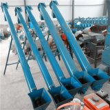 垂直螺旋輸送機不鏽鋼螺旋提升機生產廠家曹