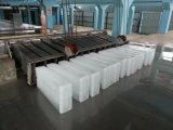 冰泉专业为您设计工业降温制冰机