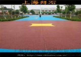 浙江橫店公園|彩色透水混凝土價格|生態透水混凝土材料|透水地坪材料