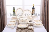 精美陶瓷食具-金碧輝煌系列