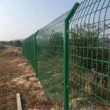 【沃达】果园护栏网_圈地围栏
