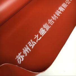 重庆硅钛合金橡胶板厂家 江苏硅纤垫片直销 提供质检报告