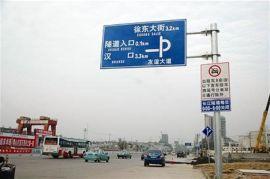 道路指路牌 北京铝板交通指示牌安装