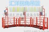 陕西西安电动吊篮新标准实施