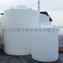 化工储水罐_化工PE水箱赛普PE水罐3吨