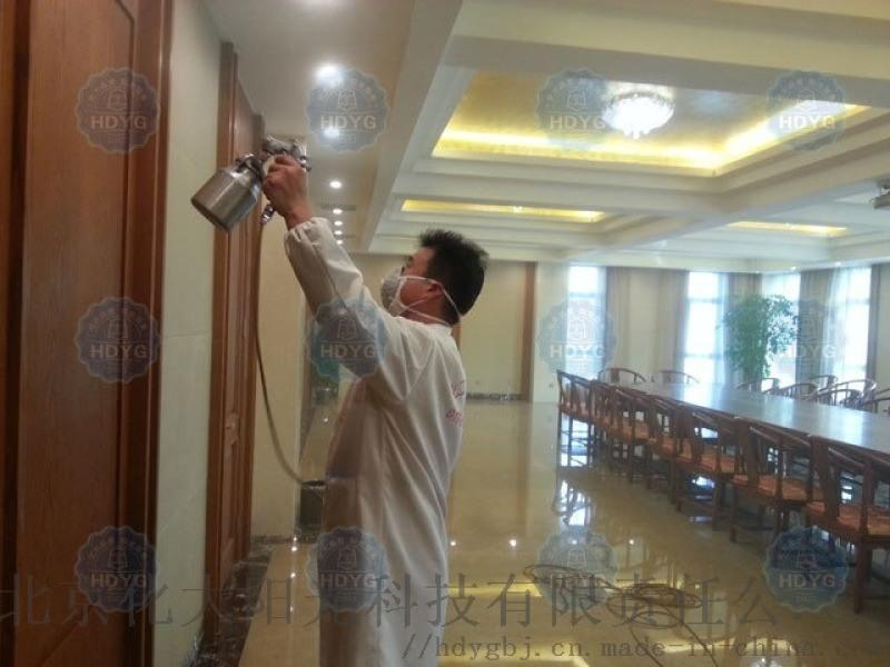 北京酒店除甲醛-酒店裝修除甲醛-化大陽光酒店除甲醛