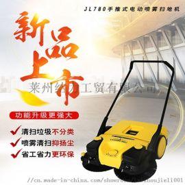 结力JL780E手推式扫地机 电动工业扫地车