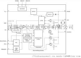 SSL2102T/2101T 可调光LED驱动芯片