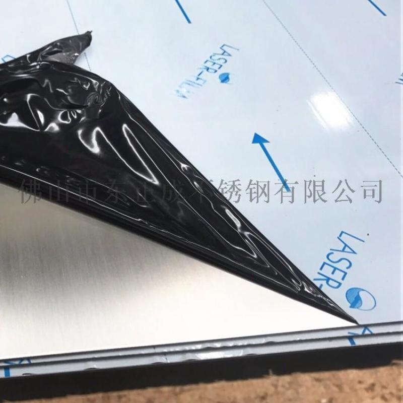 广州不锈钢拉丝板,304不锈钢拉丝板