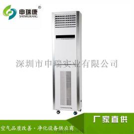 SRA-1L-1200杀菌除尘室内商用空气净化机