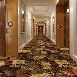 唐河县酒店地毯厂家怎么样 唐河宾馆地毯公司好不好