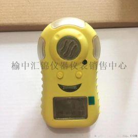 西安可燃气体检测仪