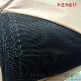 不锈钢隐形窗纱,高透网,不锈钢高透窗纱网