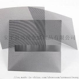 不锈钢金刚网 304金刚网窗纱 防蚊防虫防盗编织网