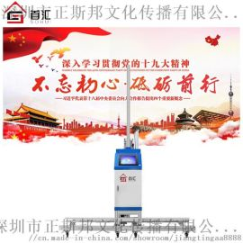 山东泰安首汇墙体立式打印机SH-H2