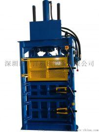 立式废铁丝压缩打包机优质厂家