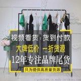 女装一件代发芝麻衣柜折扣店加盟库存尾货服装女式夹克女装凉鞋
