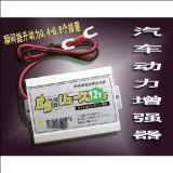 汽车电子节油器(DL-012A)