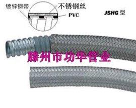 不锈钢编织包塑管