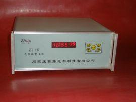 变压器防盗报警主机 (ZT-4)