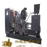 2700kw发电机制造商 2700kw发电机厂家