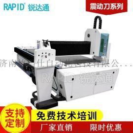 纸张泡沫PVC切割数控CNC1325广告震动刀系列雕刻机