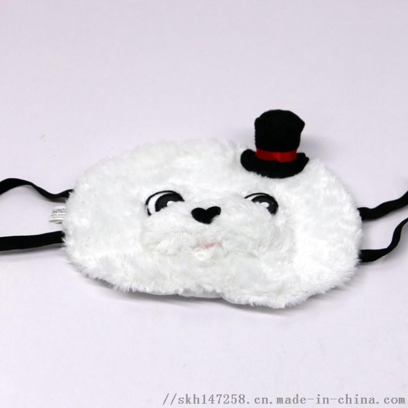定做打樣新款保暖毛絨口罩眼罩短毛絨卡通口罩