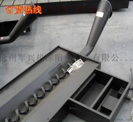 螺旋排屑机/排屑器有芯无芯两种厂家直销按尺寸定做