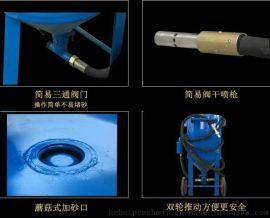 宁夏喷砂机厂家, 108p手动移动机,辽宁喷砂机