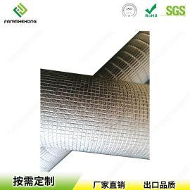 中央空调地暖专用XPE铝箔隔热保温棉